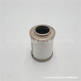 厂家直销 替代UL-24A-50UW P-UL,UM-20,24-40UW-10UW 大生滤芯