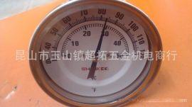 温度计直径75mm  shinke温度计 东莞全不锈钢金属温度计 出口型