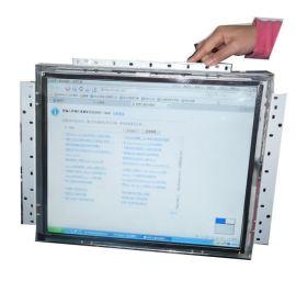 放式铁壳触摸显示器(901P)