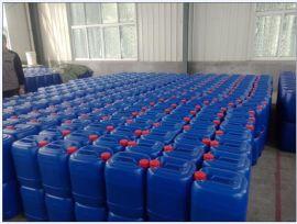 供应潍坊天赐杀菌防腐剂 异噻唑啉酮 水处理杀菌灭藻剂