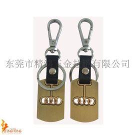 定制五金汽车钥匙扣 金属饰品 东莞工厂定制金属汽车钥匙扣 钥匙圈