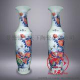 陶瓷花瓶 校慶禮品陶瓷花瓶 景德鎮陶瓷花瓶