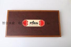 东莞四季平安金银币套装个性化包装盒——东莞市智合木业有限公司