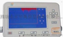 DS-1单波束测深仪