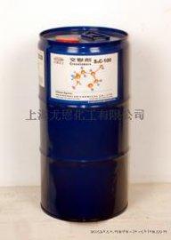 SAC-100水  联剂