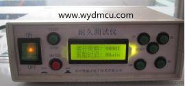 直流电机寿命测试仪直流24V电机循环测试仪