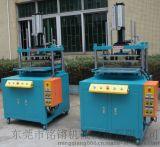 气液增压型热压机配进口气动元件工作机架 可定做非标