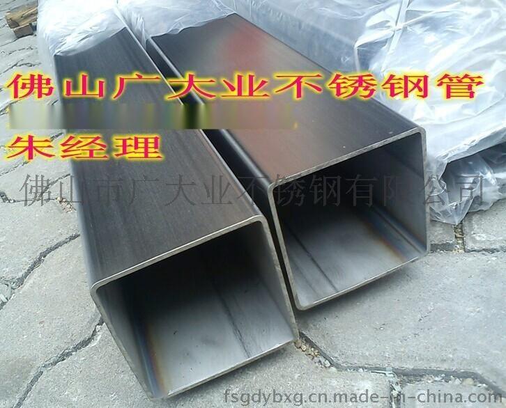 拉丝不锈钢304方管50*50*2.7