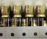 nichicon电容尼吉康电容代理UFW1V221MPD1D尼吉康电容