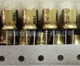 nichicon電容尼吉康電容代理UFW1V221MPD1D尼吉康電容