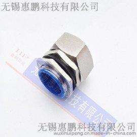 厂家直销 HP-SPJ抗压防水型不锈钢金属软管外螺纹接头