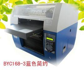 贺卡印刷机 博易创多色彩一次成像万能打印机