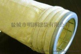 丹东优质低价除尘布袋