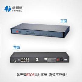 康耐德 多串口服务器C2000 N340