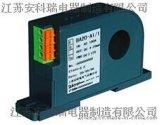 交流電流感測器BA20-AI/I江蘇安科瑞優質供應商