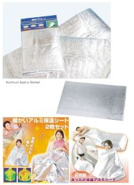 市场专用铝箔毯 ,宠物垫用衬垫复合铝膜
