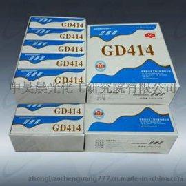 单组份室温硫化硅橡胶/脱醇型/GD414/密封粘接防潮绝缘/中昊晨光