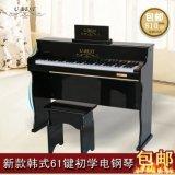 優必勝UBT61鍵兒童電子數碼鋼琴高檔玩具琴初學兒童練習琴