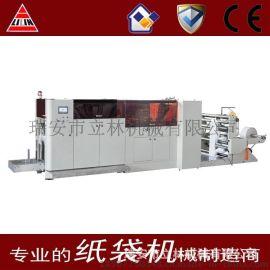 【厂家直销】牛皮纸袋机械全自动高速贴窗纸袋机制造商