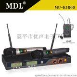優聲MDL/MU-K1000廠家直銷紅外對頻無線咪K歌話筒一拖二UHF KTV無線麥克風