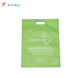 广州厂家专业定制无纺布袋 超声波电压无纺布袋 冲孔款式无纺布袋