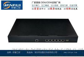 1U网络防火墙主机 CZH-6IK525  网络安全整机