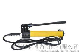 HP-700双极设计1L手动液压泵