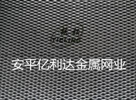 鋼板網廠家供應億利達/鐵領牌4mm厚軋平鋼板網