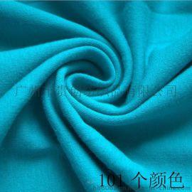 TC卫衣外套面料批发 21支TC拉架毛圈布 小卫衣针织布料
