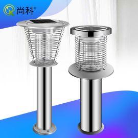 户外灭蚊灯灭蚊器,太阳能电子灭蚊灯led紫光灯品牌