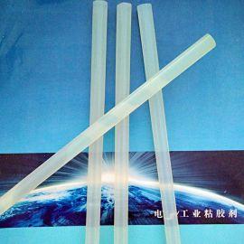 熱熔膠粘劑 譽達供應138透明條狀熱熔膠粘劑