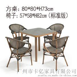 厂家批发户外桌椅组合庭院室外咖啡厅休闲椅子星巴克阳台椅 举报