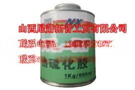 尼萧STL-RF热硫化剂