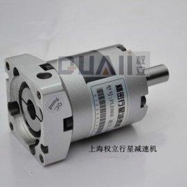 上海权立PLE060-L3-80-S2-P2精密伺服行星减速机