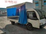 吴江工厂专供1吨电动货车|仓储货物搬运车