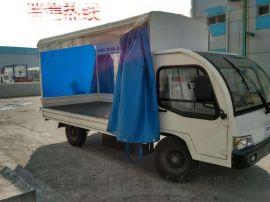 吴江工厂  1吨电动货车|仓储货物搬运车