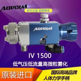 活化剂 水转印膜 欧普蒂玛自动IV1500