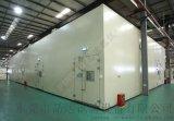 高低溫溼熱試驗室 高低溫交變試驗室 MAX-STL-60