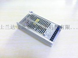 DC110V转DC12V24V电源转换器120W隔离输出