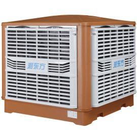 蒸发式冷气机 水冷空调 工业节能环保空调