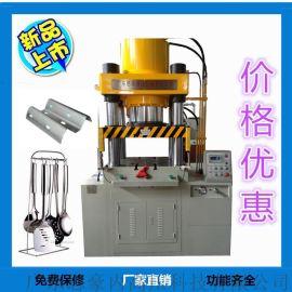 广东佛山热销厂家 Y32-300T四柱单动冷挤液压机
