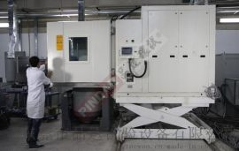 温湿度振动三综合试验箱  MAX-WSZ408
