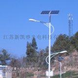 爆款新款太阳能路灯   LED路灯    厂区灯LED新农村改造太阳能路灯  厂家专业定制