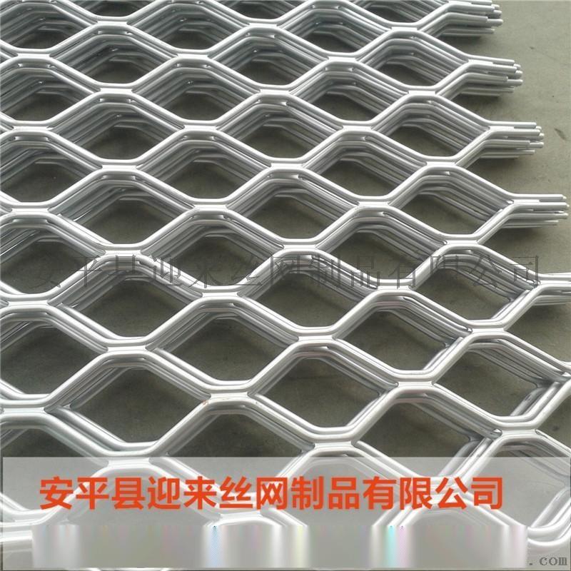 防盗防护网,镀锌防护网,菱形防护网