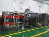 四川成都污水處理廠紫外線消毒模組