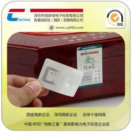 一次性防伪标签,定制防伪标志,易碎电子标签 厂家直销