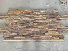 石材砂岩文化石-环保零辐射材质