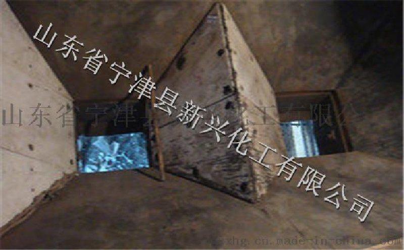 煤仓超高分子量聚乙烯衬板|专业煤仓衬板厂家