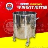 廣州南洋不鏽鋼帶輪子移動推桶湯桶儲缸廠家