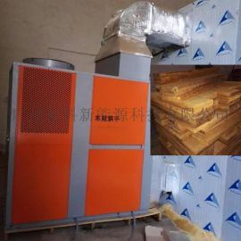 供应大型木材烘干机设备_家具烘干_甲板烘干